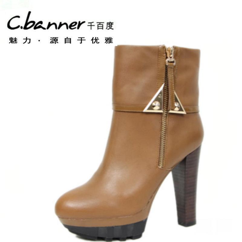 千百度女鞋专柜正品 2012冬季新款水台高跟矮靴子 短靴a2541101