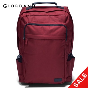 Special second to kill  Giordano men's fashion in  summer trolley 01290004