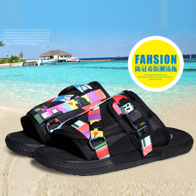 Edison same paragraph tide dragged beach slippers men slippers
