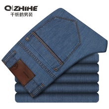 The new 2014 QZHIHE/papercranes mens jeans trousers of the spring and autumn period and the men straight men's trousers QZH1109