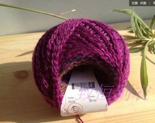 2014秋季欧洲进口超细美丽诺花式长段染魔法羊毛蕾丝毛线