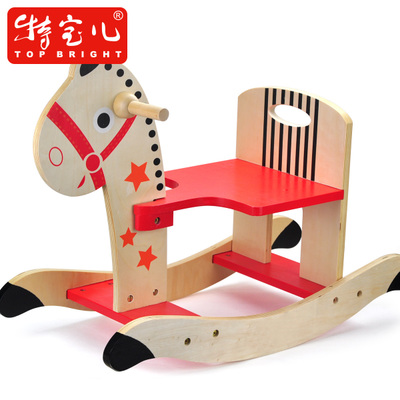 Free shipping new special baby boa wood rocking horse Trojan horse rocking horse for children toys for children