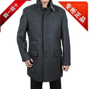 Пальто мужское Baromon Кашемир из овечьей шерсти для пальто Съёмный капюшон