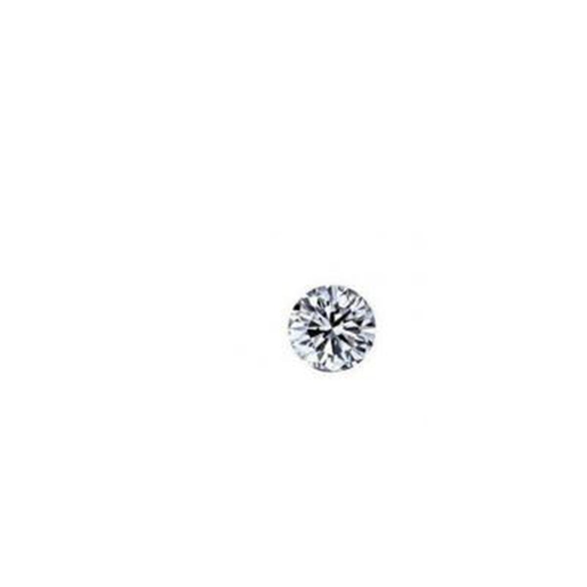 鸾凤珠宝 GIA证书 50分 净度VVS1 颜色F 切工VGEXVG 裸钻石特价
