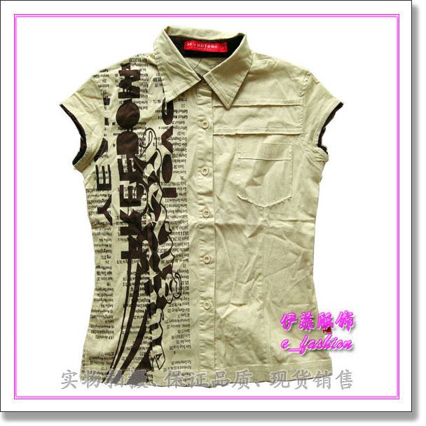 женская рубашка Seventeen Городской стиль Без рукавов Другой дизайн