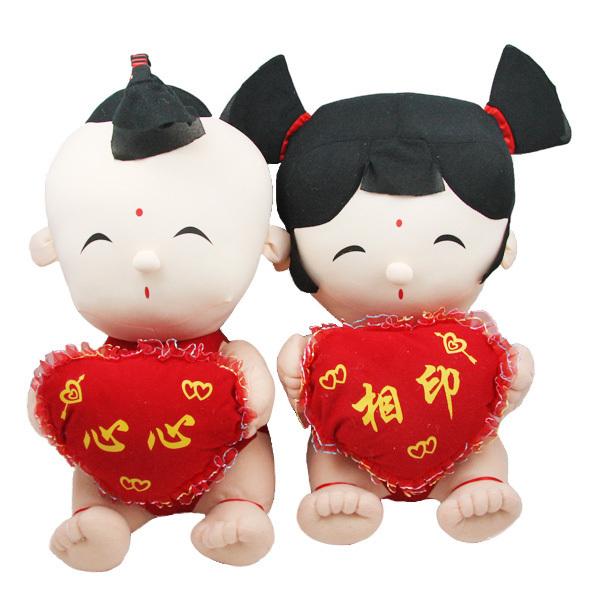 毛绒玩具公仔 婚庆娃娃 结婚礼物 压床娃娃 结婚情侣娃娃婚庆喜娃