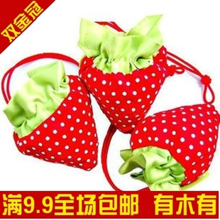Big price reduction! sales at a loss!/green bags/shopping bags Strawberry foldable bag/handbag — color random