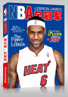 Аудио-, Видеозаписи Леброн Джеймс НБА Король Император чемпионата фотокнига придает плакат+диск