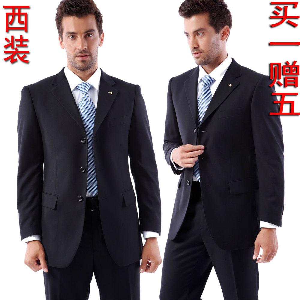 新款雅戈尔男士套装西装 正装西服 商务休闲男装 藏蓝色黑色 包邮
