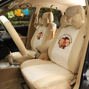 CICI summer ice set of 18 cartoon car seat cover full universal eternal m/grey
