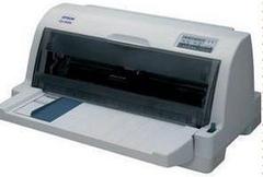 爱普生LQ-630K 635K 670K 680K二手针式打印机单