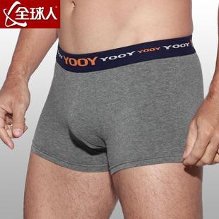 全球人男士纯棉时尚内裤性感魔力U凸平角裤抗菌健康莫代尔四角裤