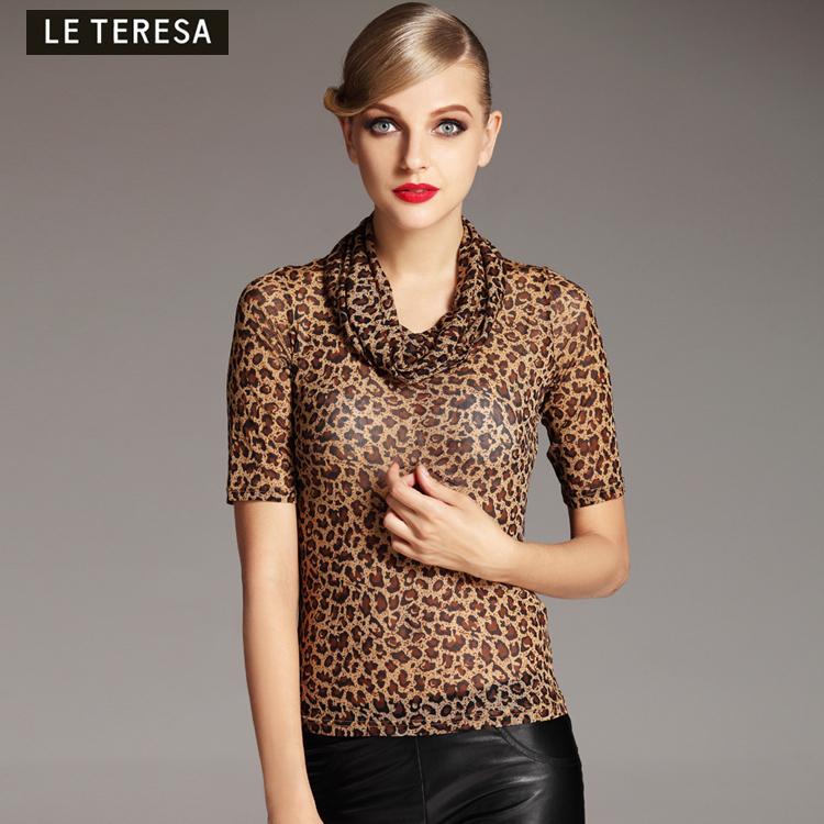 Шифоновая Леопардовая Блузка В Уфе