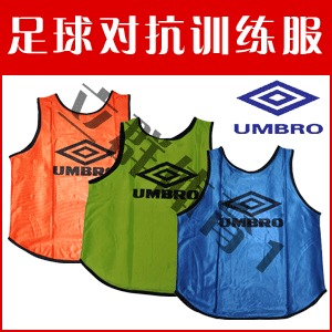 Football training clothing football training vest group against group fighting clothing vest sale