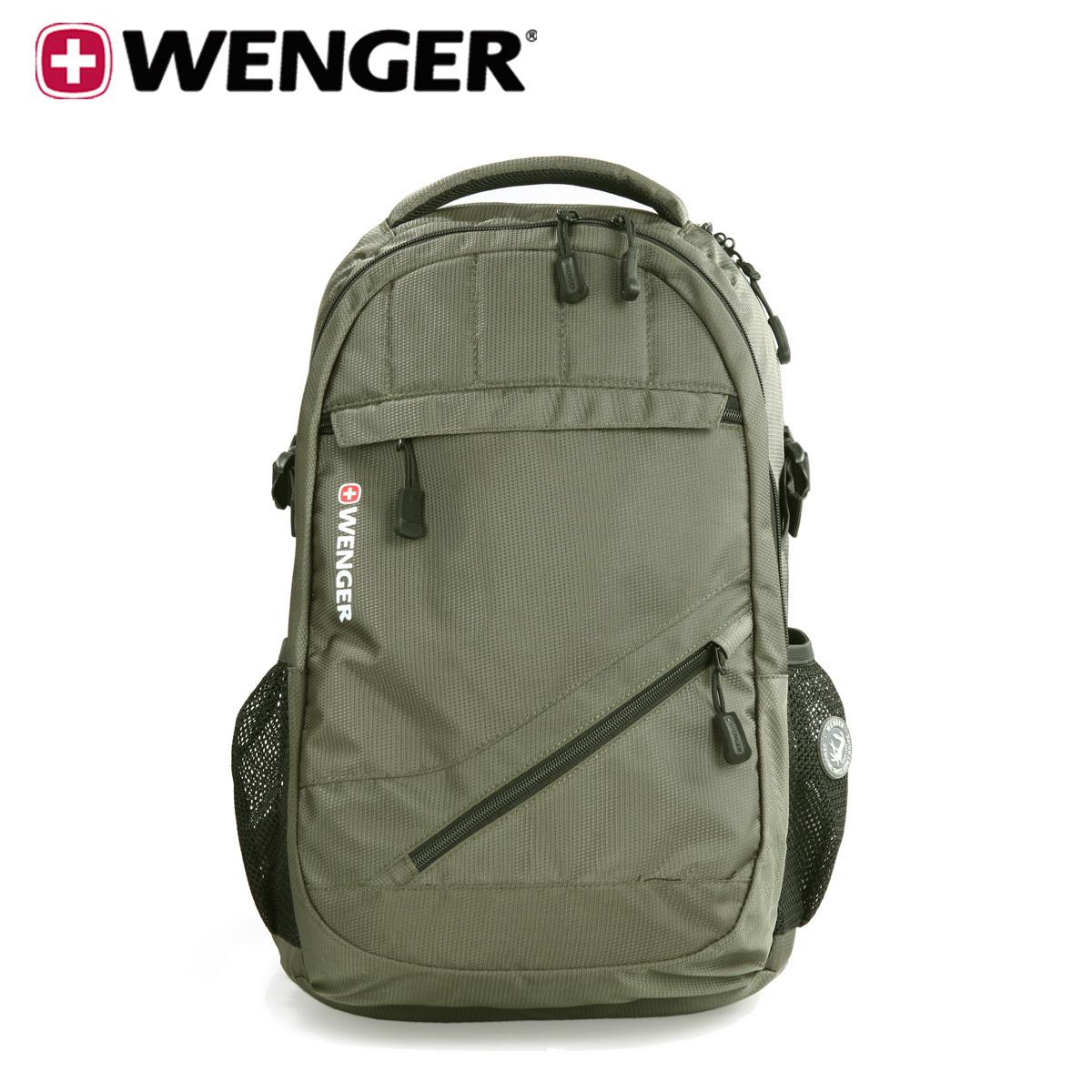 爆款 商务时尚瑞士军刀威戈Wenger 15寸双肩包 电脑背包