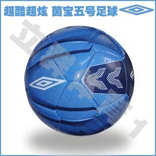 Double Crown genuine Yan Bao PU/Umbro blue, standard 5th joint football shaped knife fancy ultra cool