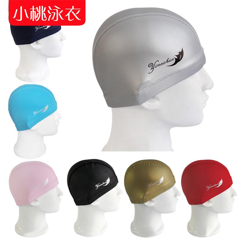 包邮 小桃泳衣2012 游泳装备 亦美珊 PU胶帽 游泳帽 防水泳帽