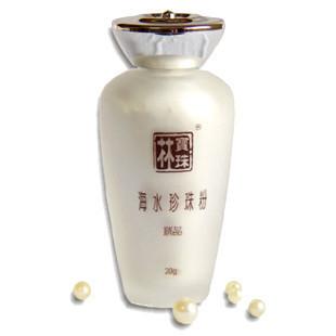 珍珠粉吃法 珍珠粉祛痘的吃法 婴儿可以吃珍珠粉吗 用珍珠粉做面膜 - yoyotaobao - 一起一起