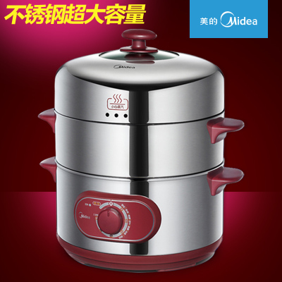 America's WSYH28A timing multifunction large capacity stainless steel double electric steamer cooker genuine special