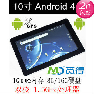 Планшет Other brands  10 3G/pad/Mid