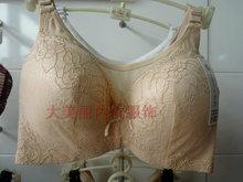 红豆9034蕾丝内衣女式有钢圈聚拢文胸中模杯一片式无痕调整型胸罩