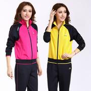 左邦路运动服套装中老年女款春秋季两件套南韩丝妈妈装6XL