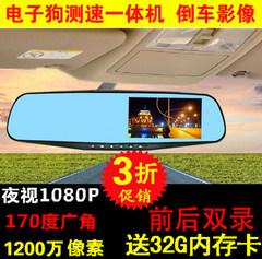 启辰D50 R50 R30 T70X智能行车记录仪高清夜视单镜头广角车载隐藏
