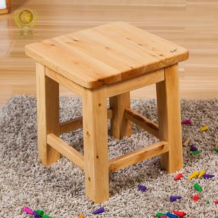 康熙香柏木大方凳子木质儿童学习实木凳环保矮凳框架小凳