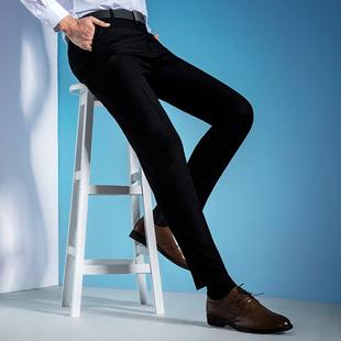 西裤男士黑色西装裤商务西服长裤子男小脚薄款正装裤夏季