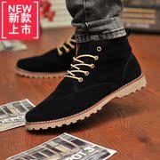 磨砂皮男靴子时尚潮流军靴马丁靴英伦皮靴男士中帮靴