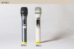 BBS U-666C 单手持 手咪无线麦克风用于BBS U666B U999 U880