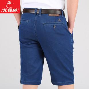 夏季薄款中年牛仔短裤男大码直筒宽松爸爸牛仔裤五分裤中裤大裤衩