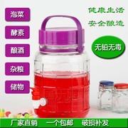 泡杨梅酒玻璃瓶