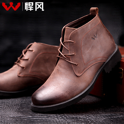 Autumn and winter men's business casual leather shoes plus velvet Korean version of the trend of outdoor leisure Martin boots men boots winter shipping