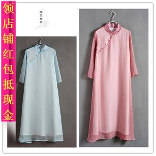 中式复古女秋装玉石扣双层雪纺连衣裙立领斜襟长衫茶人服禅修长袍