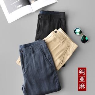 2019欧美亚麻男裤夏季薄款透气时尚简约直筒宽松麻料男式长裤