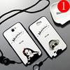 三星note2手机壳硅胶软韩国女款n7108全包边n719卡通可爱n7100套