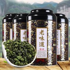 铁观音茶叶 安溪浓香型乌龙茶新茶 高山散装罐装好茶礼盒装125克