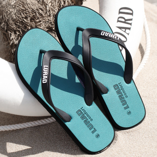 路拉迪男士人字拖夏季防滑户外凉拖夹脚拖鞋男橡胶沙滩鞋潮流