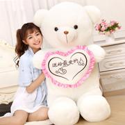 熊猫毛绒玩具超大狗熊小号泰迪熊公仔正版抱抱熊女生床上生日