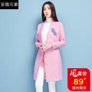 春季2018粉色呢子大衣长袖时尚毛呢外套女中长款显瘦