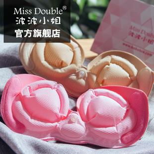 台湾波波小姐充气隐形文胸贴乳贴聚拢女婚纱礼服用上托无肩带内衣
