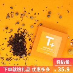 菊花宫廷普洱茶包三角组合花茶袋泡胎菊王清热去火正版