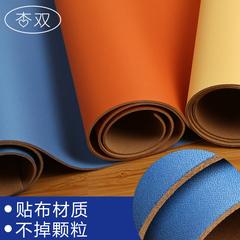 杏双软木板照片墙板软木彩色8MM贴布卷材零甲醛软木板定制留言板
