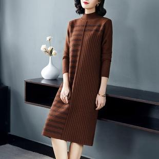 毛衣长裙秋冬季2018长袖裙子加厚冬裙长款女装针织过膝连衣裙