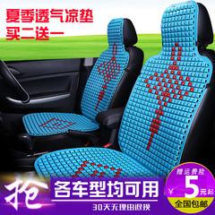 夏季座垫东风日产玛驰阳光骊威骐达蓝鸟通用单座汽车凉垫坐垫
