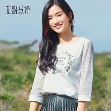 艾路丝婷2019春季方领印花体恤显瘦小衫白色长袖t恤女