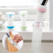 水龙头过滤嘴防溅花洒自来水滤水器 厨房净水器喷头过滤器节水器