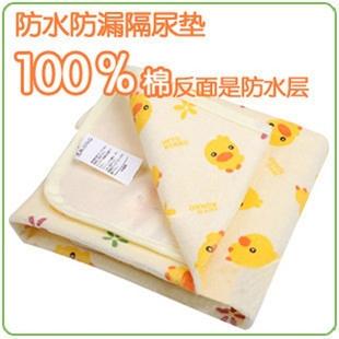 西松屋小鸭毛巾面料婴儿夏 超大防水透气宝宝隔尿垫 纯棉可洗床垫