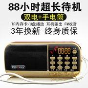 金正Q22迷你音响便携插卡U盘收音机老人晨练外放小音箱mp3播放器